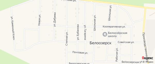 Улица Ербанова на карте села Белоозерска с номерами домов