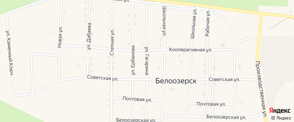 Улица Гагарина на карте села Белоозерска с номерами домов