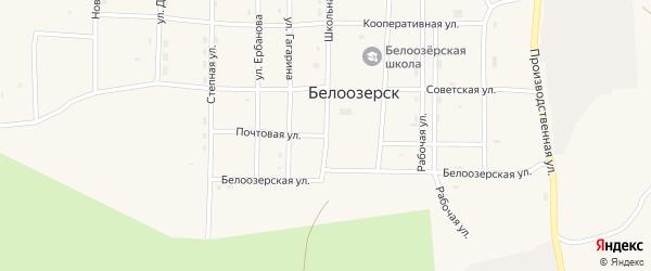 Почтовая улица на карте села Белоозерска с номерами домов