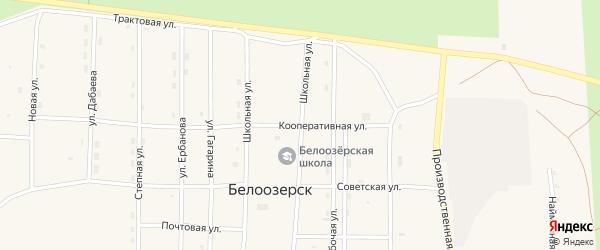 Кооперативная улица на карте села Белоозерска с номерами домов