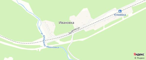 Зеленая улица на карте поселка Ивановки с номерами домов