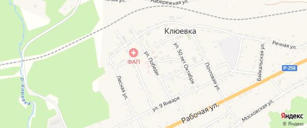Улица Победы на карте поселка Клюевки с номерами домов