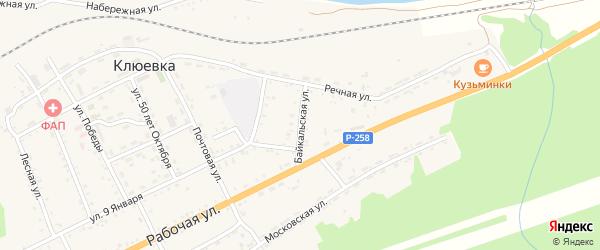 Байкальская улица на карте поселка Клюевки с номерами домов