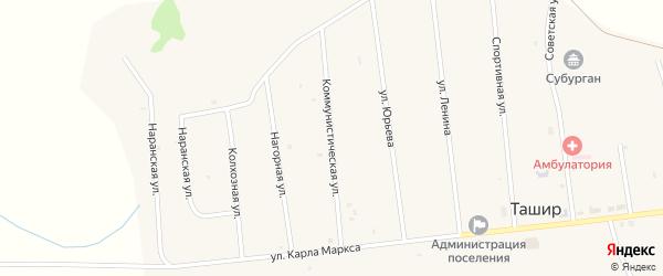 Коммунистическая улица на карте улуса Ташир с номерами домов