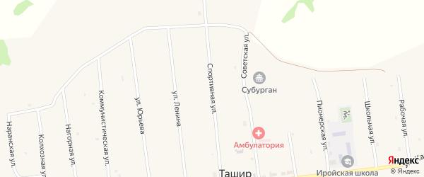 Спортивная улица на карте улуса Ташир с номерами домов