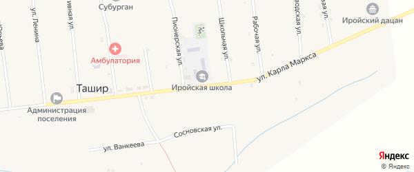Улица Карла Маркса на карте улуса Ташир с номерами домов