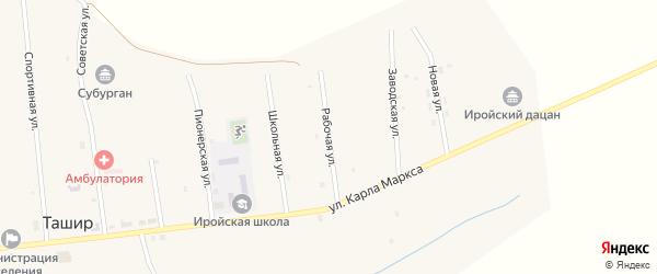 Рабочая улица на карте улуса Ташир с номерами домов
