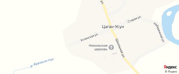 Успенская улица на карте села Цагана-Усуна с номерами домов