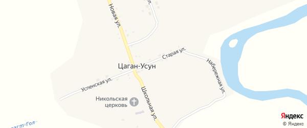 Школьная улица на карте села Цагана-Усуна с номерами домов