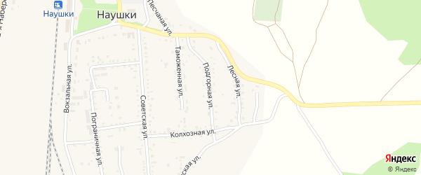 Подгорная улица на карте поселка Наушек с номерами домов