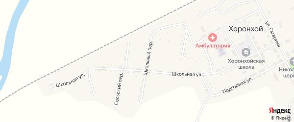 Школьный переулок на карте Хоронхоя поселка с номерами домов