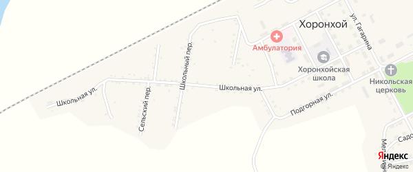 Школьная улица на карте Хоронхоя поселка с номерами домов