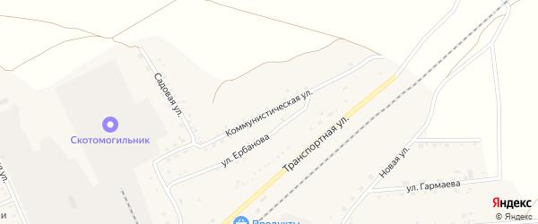 Коммунистическая улица на карте поселка Джиды с номерами домов