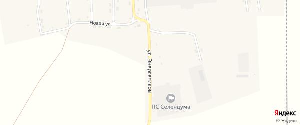 Улица Энергетиков на карте села Селендума с номерами домов