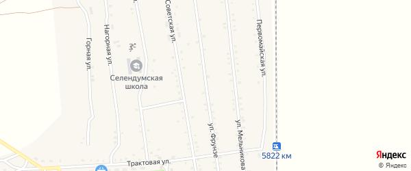 Улица Фрунзе на карте села Селендума с номерами домов