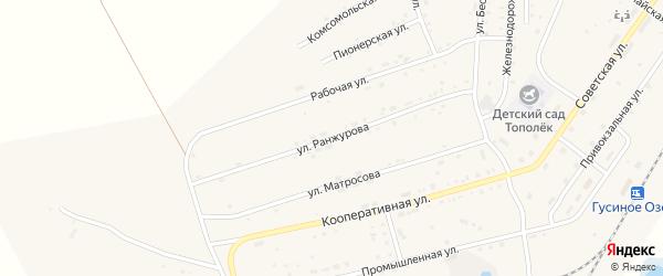 Улица Ранжурова на карте села Гусиного Озера с номерами домов