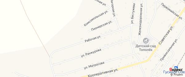 Рабочая улица на карте села Гусиного Озера с номерами домов