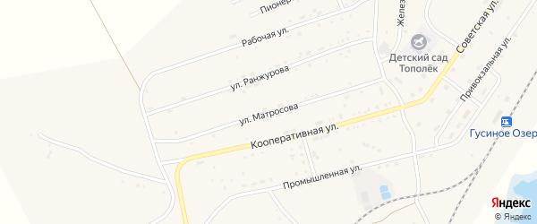 Улица Матросова на карте села Гусиного Озера с номерами домов