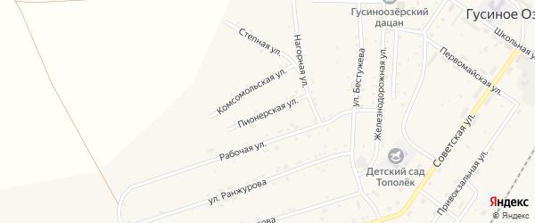 Пионерская улица на карте села Гусиного Озера с номерами домов