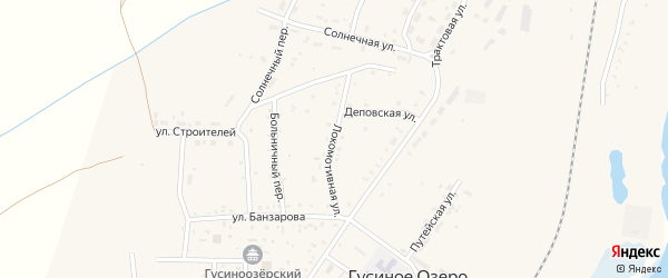 Локомотивная улица на карте села Гусиного Озера с номерами домов