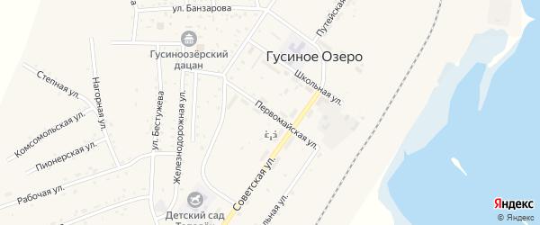 Первомайская улица на карте села Гусиного Озера с номерами домов
