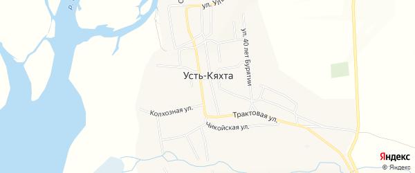 Карта села Усть-Кяхты в Бурятии с улицами и номерами домов