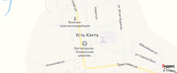 Школьная улица на карте села Усть-Кяхты с номерами домов