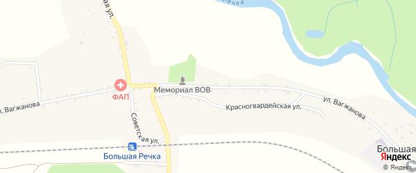 Улица Вагжанова на карте села Большей Речки с номерами домов