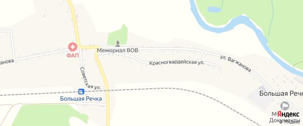 Красногвардейская улица на карте села Большей Речки с номерами домов