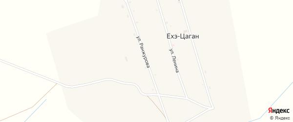 Улица Ранжурова на карте улуса Ехэ-Цаган с номерами домов
