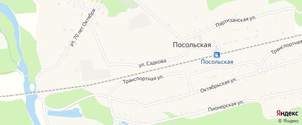 Улица Садкова на карте поселка Посольской с номерами домов