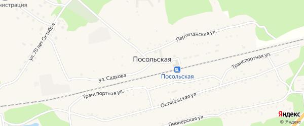 Подгорная улица на карте поселка Посольской с номерами домов