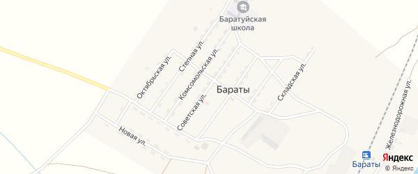 Советская улица на карте поселка Бараты с номерами домов
