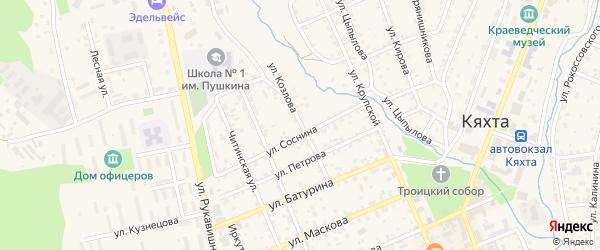 Улица Козлова на карте Кяхты с номерами домов