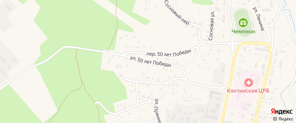 Улица 50 лет Победы на карте Кяхты с номерами домов