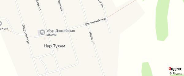 Новая улица на карте улуса Нур-Тухум с номерами домов