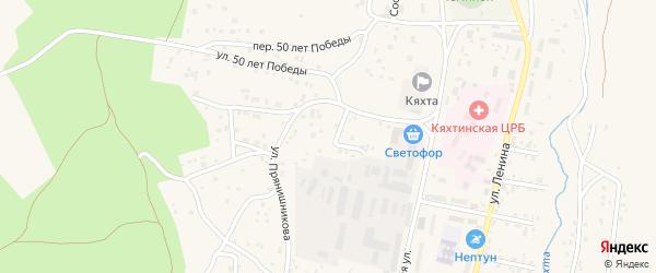 Солнечный переулок на карте Кяхты с номерами домов