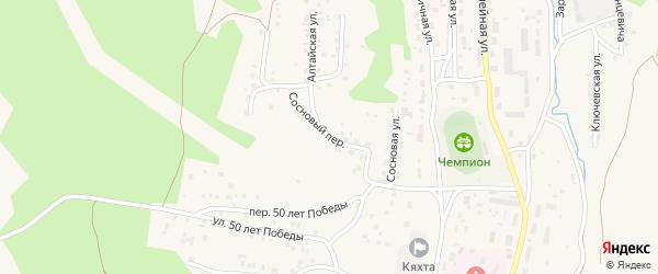Сосновый переулок на карте Кяхты с номерами домов