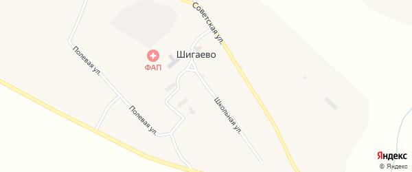 Школьная улица на карте села Шигаево с номерами домов