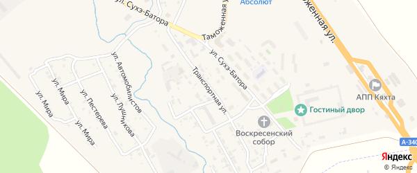 Транспортная улица на карте Кяхты с номерами домов