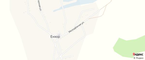 Молодежная улица на карте улуса Енхор с номерами домов