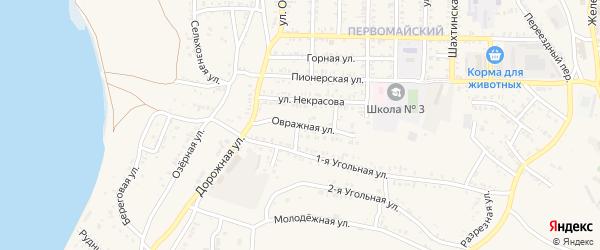Овражная улица на карте Гусиноозерска с номерами домов