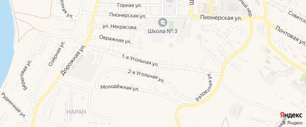 Угольная 1-я улица на карте Гусиноозерска с номерами домов