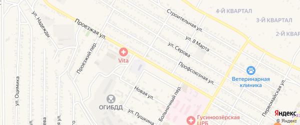 Проезжая улица на карте Гусиноозерска с номерами домов