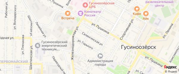Селенгинская улица на карте Гусиноозерска с номерами домов