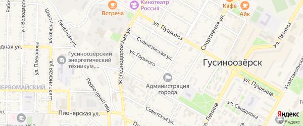 Улица Горького на карте Гусиноозерска с номерами домов
