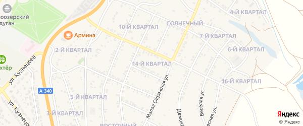 14-й квартал на карте Гусиноозерска с номерами домов