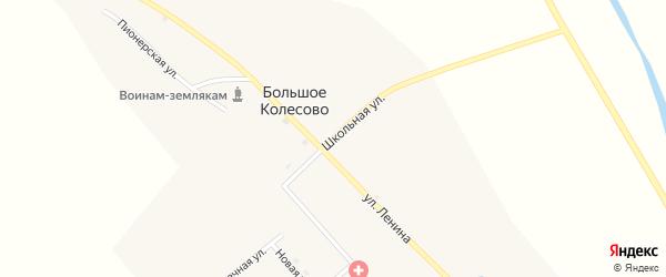 Школьная улица на карте села Большое Колесово с номерами домов