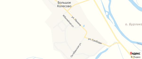 Карта села Большое Колесово в Бурятии с улицами и номерами домов
