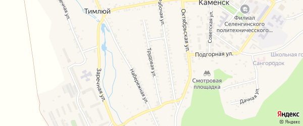 Трудовая улица на карте поселка Каменска с номерами домов